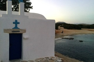 naxos pyrgaki studios church